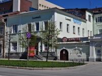 соседний дом: ул. Пушкина, дом 2. офисное здание