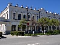 neighbour house: st. Pushkin, house 3. governing bodies Управление Генеральной прокуратуры РФ в Уральском федеральном округе