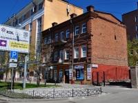Екатеринбург, улица Пушкина, дом 8. многофункциональное здание