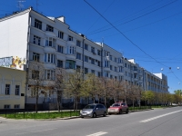 neighbour house: st. Pushkin, house 9. Apartment house