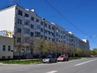 Екатеринбург, улица Пушкина, дом 9. многоквартирный дом
