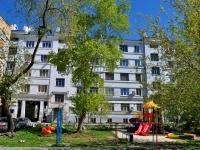Екатеринбург, Пушкина ул, дом 9