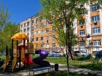 Екатеринбург, улица Пушкина, дом 9А. офисное здание