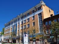 Екатеринбург, улица Пушкина, дом 10. общественная организация
