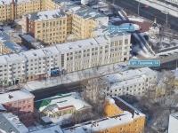 Екатеринбург, Пушкина ул, дом 14