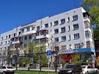 Екатеринбург, улица Пушкина, дом 14. многоквартирный дом