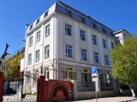 neighbour house: st. Pushkin, house 25. office building