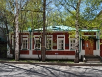 neighbour house: st. Pushkin, house 27. museum Литературно-мемориальный дом-музей Д.Н. Мамина-Сибиряка