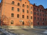 Екатеринбург, улица Гоголя, дом 15А. органы управления