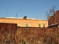 Екатеринбург, Гоголя ул, дом 16