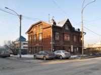 Yekaterinburg, museum Гамаюн, Gogol st, house 20