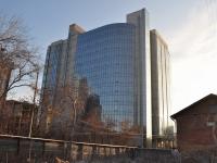 Yekaterinburg, Gogol st, house 23. office building