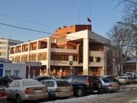 Екатеринбург, Гоголя ул, дом 26
