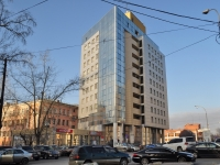 Yekaterinburg, Gogol st, house 36. office building