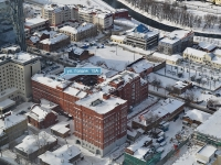 Yekaterinburg, Gogol st, house 15А. governing bodies