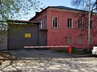 neighbour house: st. Gogol, house 16. office building