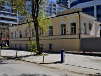 Yekaterinburg, Gogol st, house 42. office building