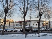 Yekaterinburg, Vostochnaya st, house 5А. office building