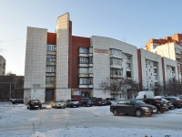 Yekaterinburg, Vostochnaya st, house 6. Apartment house
