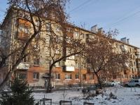 Екатеринбург, улица Восточная, дом 7А. многоквартирный дом