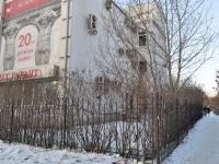 叶卡捷琳堡市, Vostochnaya st, 房屋 7Д. 写字楼