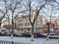 Екатеринбург, улица Восточная, дом 7Д. офисное здание