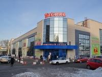 Екатеринбург, улица Восточная, дом 7Ж. торговый центр