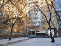 Yekaterinburg, Vostochnaya st, house 8А. Apartment house