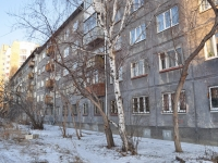 Yekaterinburg, Vostochnaya st, house 10. Apartment house
