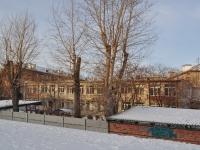 叶卡捷琳堡市, 幼儿园 №123, Vostochnaya st, 房屋 11А