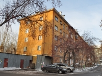 Yekaterinburg, Vostochnaya st, house 11В. Apartment house with a store on the ground-floor