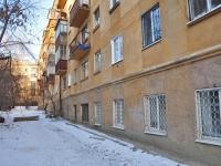 叶卡捷琳堡市, Vostochnaya st, 房屋 14. 公寓楼