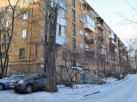 Екатеринбург, улица Восточная, дом 14. многоквартирный дом
