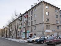 Екатеринбург, улица Восточная, дом 19А. многоквартирный дом