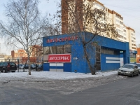 neighbour house: st. Vostochnaya, house 19Б. Social and welfare services