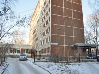 Yekaterinburg, hostel Уральской государственной архитектурно-художественной академии, №2, Vostochnaya st, house 20