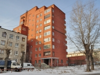 Yekaterinburg, Vostochnaya st, house 21Б. Apartment house