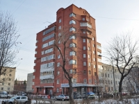 叶卡捷琳堡市, Vostochnaya st, 房屋 21Б. 公寓楼