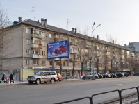 Yekaterinburg, Vostochnaya st, house 21. Apartment house