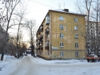 Yekaterinburg, Vostochnaya st, house 22. Apartment house