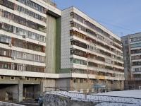 Yekaterinburg, Vostochnaya st, house 23А. Apartment house