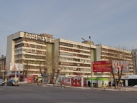 Yekaterinburg, Vostochnaya st, house 23. Apartment house
