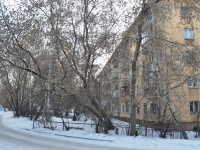 Yekaterinburg, Vostochnaya st, house 24. Apartment house