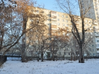 neighbour house: st. Vostochnaya, house 26А. Apartment house
