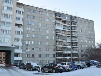 Екатеринбург, улица Восточная, дом 26А. многоквартирный дом