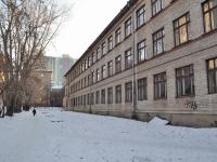 Yekaterinburg, school №75, Vostochnaya st, house 26