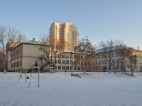 neighbour house: st. Vostochnaya, house 26. school №75