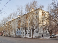 Yekaterinburg, Vostochnaya st, house 27. Apartment house