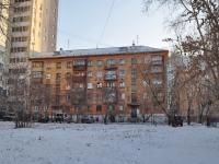 Yekaterinburg, Vostochnaya st, house 28. Apartment house