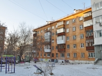 Yekaterinburg, Vostochnaya st, house 28. Apartment house